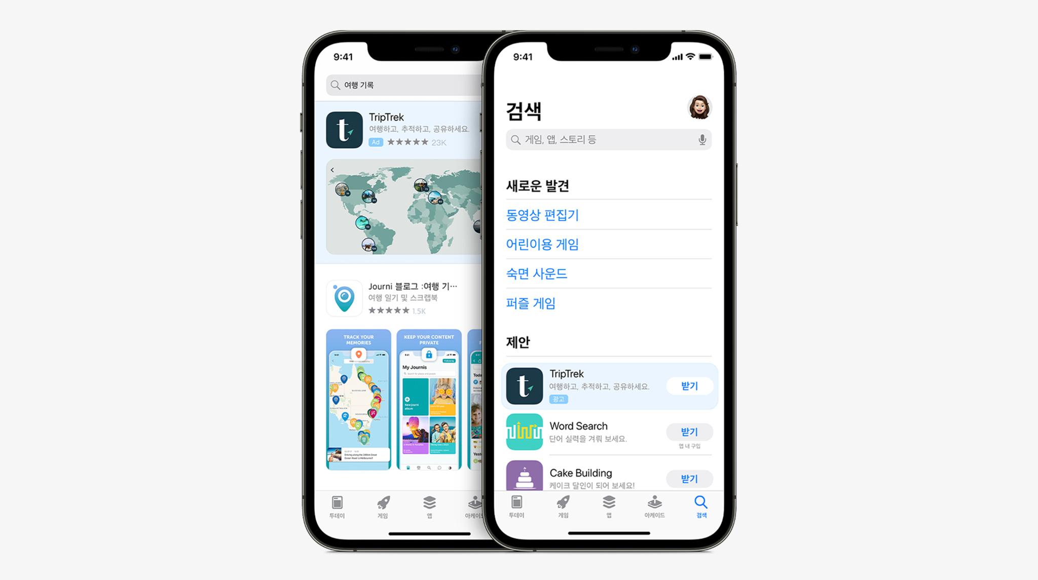 나란히 놓인 두 대의 iPhone이 검색 탭에 광고를 표시합니다. 하나는 검색어를 입력하기 전에 광고를 표시하고 다른 하나는 검색 결과에 광고를 표시합니다.