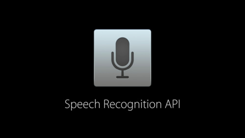 Speech Recognition API