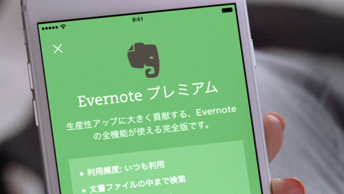 Localizing Evernote for Japan